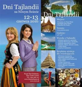 Dni Tajlandii na Nowym Świecie, 12-13 Czerwca 2010