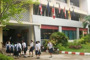 Tajska szkoła