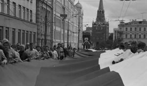 Ryszard Kapuściński - fotografie z Imperium