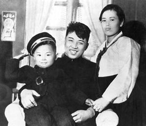 Saga rodu Kimów