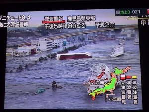 Tsunami uderzyło w Japonię