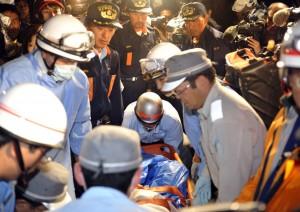 Japonia - niebezpieczny kraj dzielnych ludzi