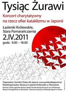 Koncert charytatywny dla Japonii - Tysiąc Żurawi