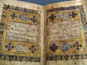 Koran, Mamluk Egypt Fot. Frank M. Rafik