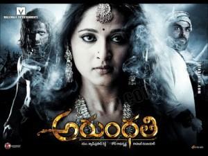 17.01 - pokaz filmu indyjskiego