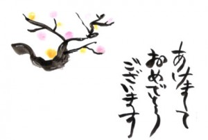 Aukcje charytatywne na rzecz ofiar katastrofy w Japonii