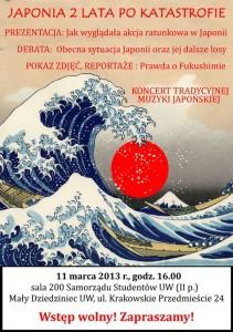 11.03 - konferencja