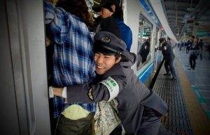 Spotkanie z Oshiya - sztuka przetrwania w tokijskim metrze