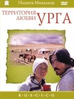 Seans z RONIK-iem - film Nikity Michałkowa