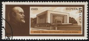 Kirgizja: koniec barbarzyńcy cz.1