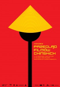 Przegląd Filmów Chińskich w Warszawie i Łodzi