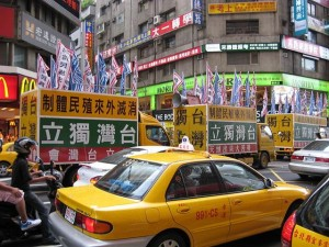 Tajwan: Polak na szczęście