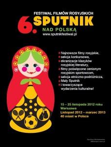 """15-25.11.2012, Warszawa - 6. Festiwal Filmów Rosyjskich """"Sputnik nad Polską"""""""